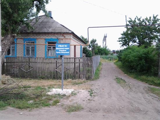 Граница без замка: как Россия и Украина делят одну улицу