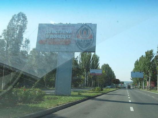 Парламент Украины одобрил оба