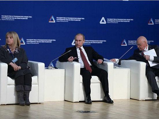 Элла Памфилова привела даные о противоречиях между чиновниками и населением