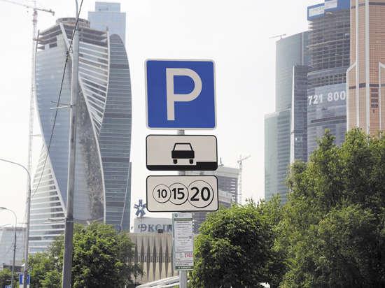 Новая зона платных парковок разорит автомобилистов?