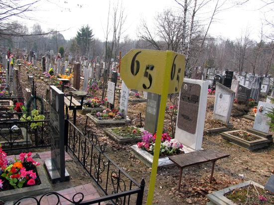 Кто и как хочет реформировать похоронную отрасль в России?