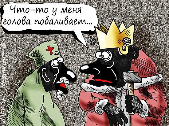Кому на Руси болеть хорошо