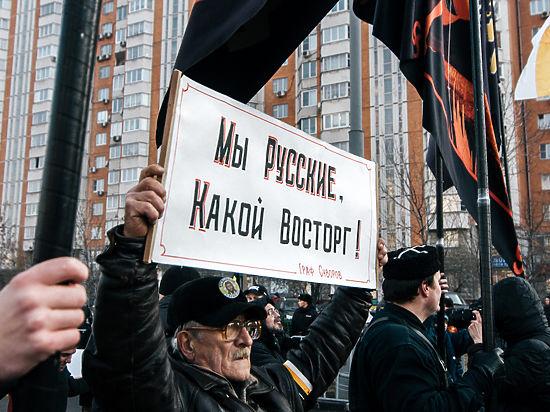 «Русский марш» объединил сторонников и противников Новороссии