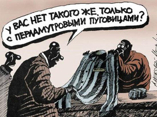 Как мультимиллионер Ермолаев освобождался из тюрьмы