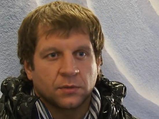 Боксер Емельяненко женился в СИЗО