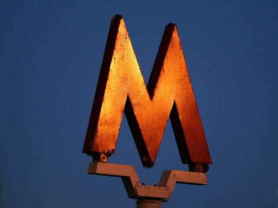 Сотрудники московского метро недовольны новым логотипом подземки