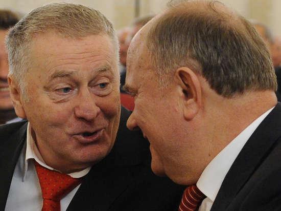 Украина ищет Жириновского и Зюганова в ответ на розыск Коломойского и Авакова