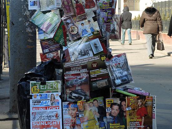 Непечатная ситуация: из-за кризиса может закрыться половина газет и журналов