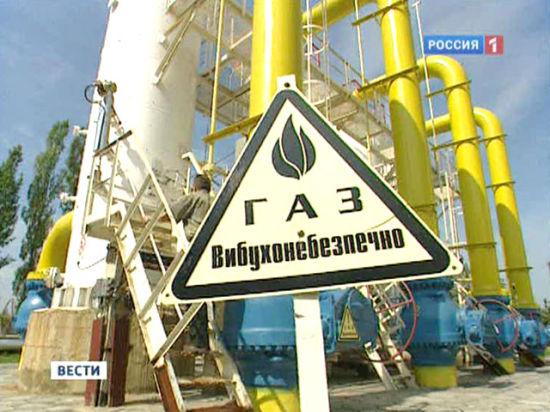 В Краматорске захвачено управление магистральными газопроводами