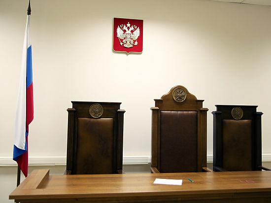 В Преображенском суде Москвы начался скандальный процесс о подкупе заседателей в громком уголовном деле