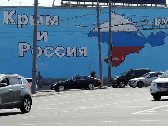 Как сообщается, чиновники до сих пор не инициировали ни одного судебного разбирательства по имущественным претензиям в связи с присоединением полуострова к РФ