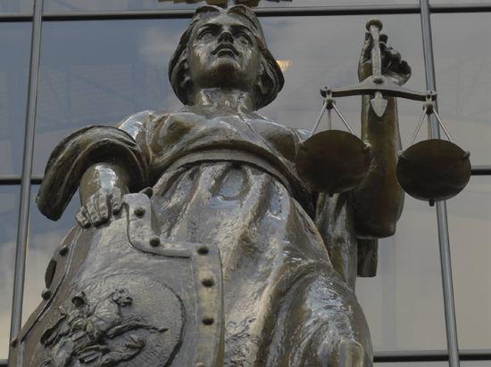 Чиновников, укравших 70 млн рублей, приговорили к штрафу, в сотни раз меньшему