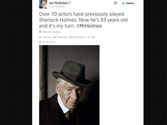 В Великобритании начались съемки фильма о старости Шерлока Холмса