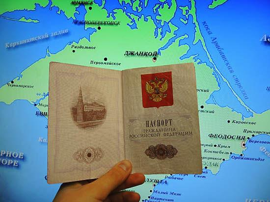 Четыре европейские страны выдают визы крымчанам в обход запрета ЕС