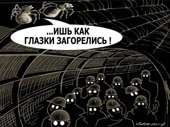 Красноярская подземка заговорила голосом горсовета
