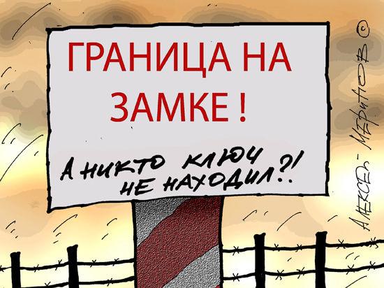 Украина намерена построить на границе железный забор — «линию Коломойского»