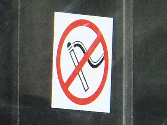 Новые меры против курильщиков: любителям сигарет предлагают не оплачивать больничные