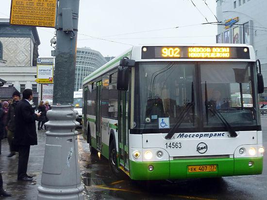Станция метро «Тропарево» изменила маршруты автобусов