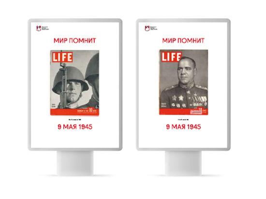 Ко Дню Победы Москву украсят вырезками из старых газет