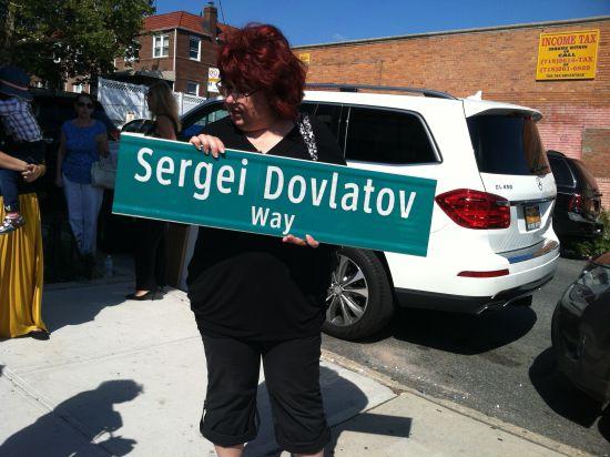 «Путь Сергея Довлатова» в Нью-Йорке