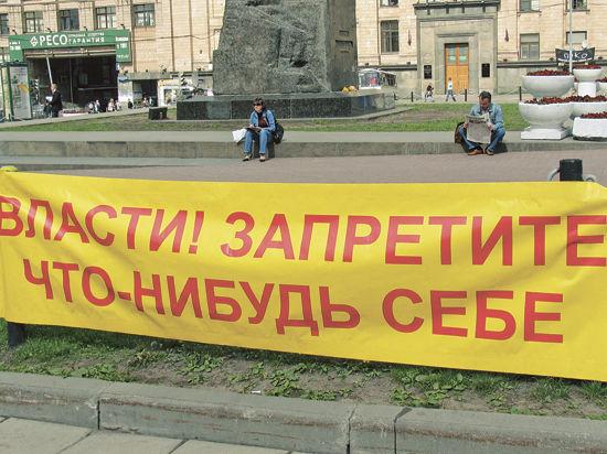 Столичные власти хотят запретить пикапам ездить по городу