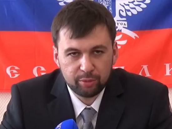 Новороссия  предложила Порошенко «мирный развод»