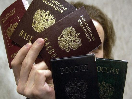 У полицейских и прокуроров отобрали загранпаспорта