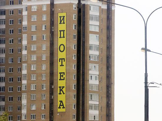 Крах ипотеки в России: не было жилья — не стоит и начинать...