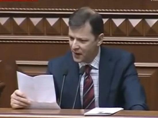 Ранее глава украинских радикалов потребовал отчета Валерии Гонтаревой о девальвации национальной валюты