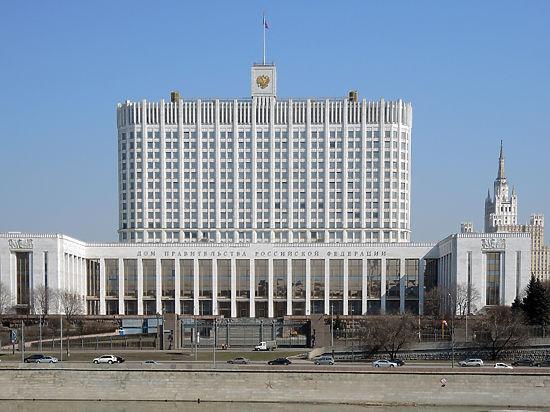 В российском правительстве готовятся крупные перестановки