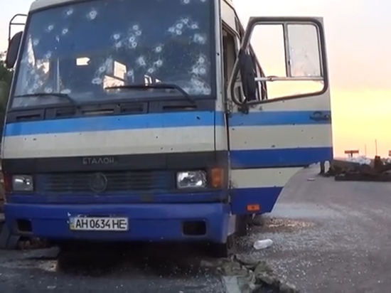 Ополченцы ДНР расстреляли автобус с бойцами