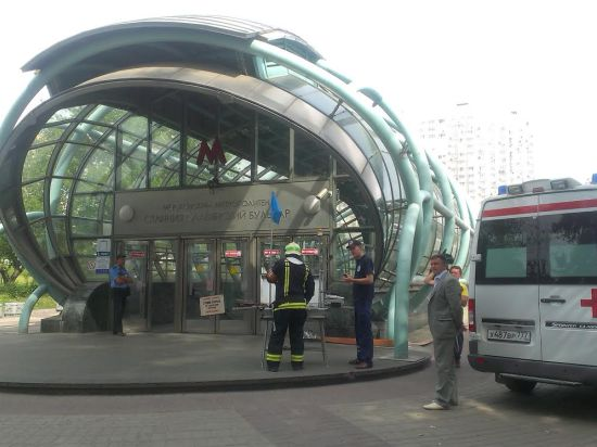 ЧП в метро: список пострадавших