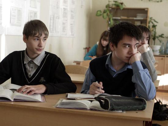 Только тронь: за оскорбление учителей придется отвечать по УК