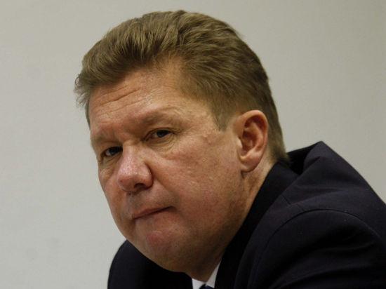 Утром деньги, вечером — газ: Украину перевели на режим предоплаты за голубое топливо