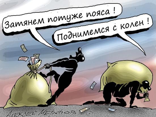 Олигархов — на виллы! Как в Госдуме одобрили законопроект о компенсациях «за санкции»