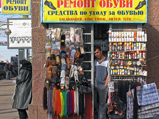Почему сегодня в Москве исчезает бизнес по ремонту и чистке обуви