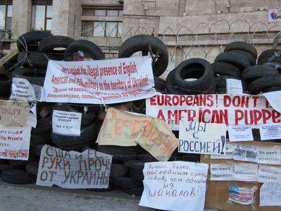 Ахметов с ДНР, милицией, греками и армянами призвал Киев убрать войска от Мариуполя