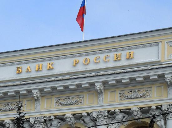 Прощай, Крым: ЦБ РФ выгнал из страны еще десять украинских банков