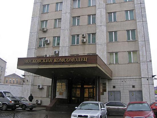От Большой Дмитровки до Пресни — по старым адресам «МК»