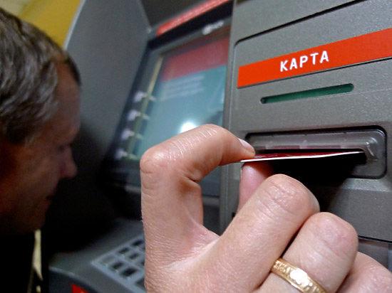 Альтернативы Visa и MasterCard в Крыму пока нет