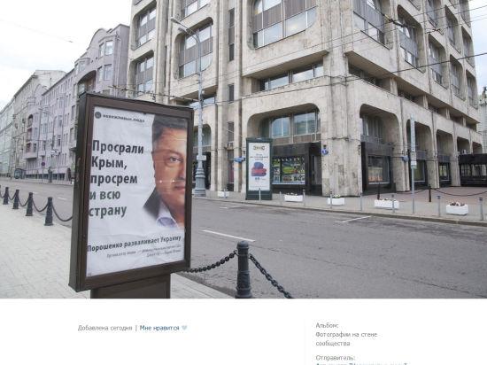 В Москве во второй раз появились