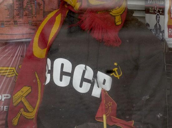 Консервация Российской Федерации