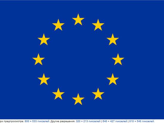 В новый «черный список» Евросоюза попадут две крымские компании и 14 физических лиц