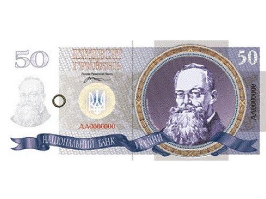На Украине вводят новые деньги