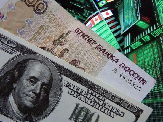 А также сокращение срока обращения ценных бумаг пяти российских госбанков до 30 дней