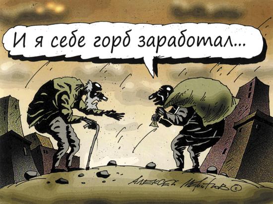 Евгения Васильева: