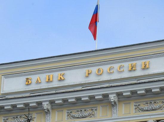 Сразу три российских банка остались без лицензий