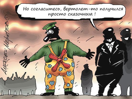 ФСБ России может остаться без вертолетов для охраны границы