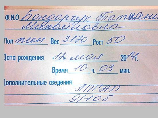 Федор Бондарчук — дважды дедушка