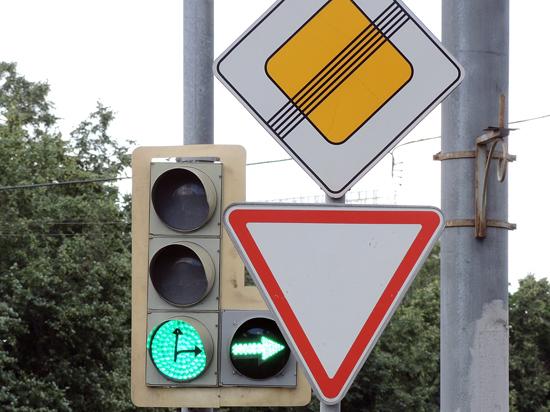 Кадровое назначение в правительстве Москвы: дорожным движением займется банкир